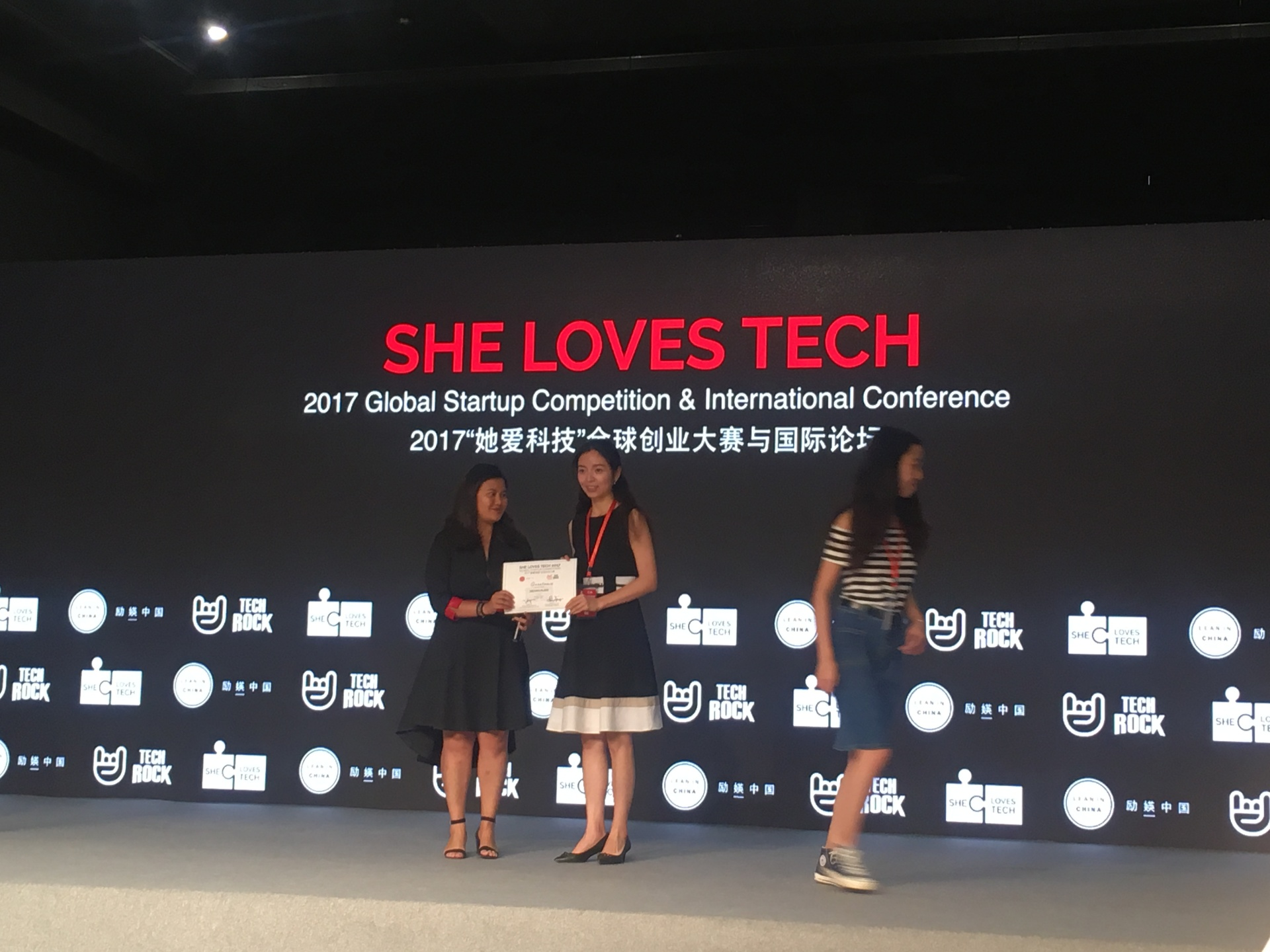 QuantWave won the 2nd Place at Shelovestech Final Competition in Beijing